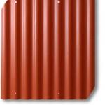 corrugated-CoHo-s[1]